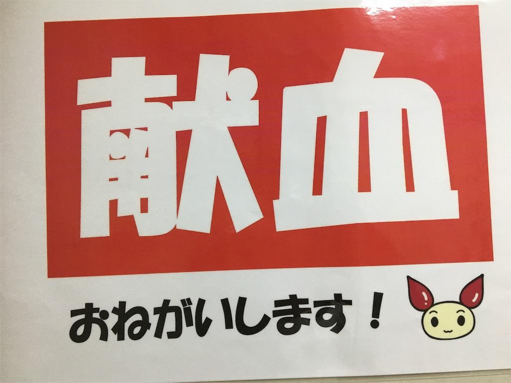 f:id:tetsuuma:20201018084810j:image