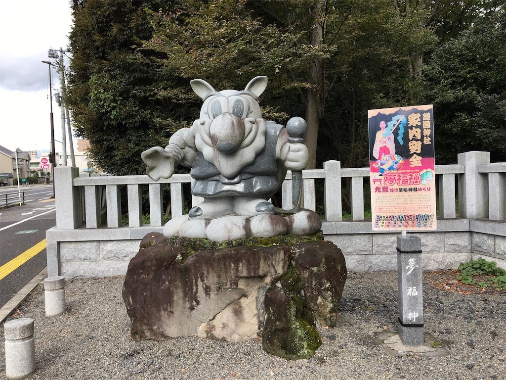 f:id:tetsuuma:20201025150002j:image
