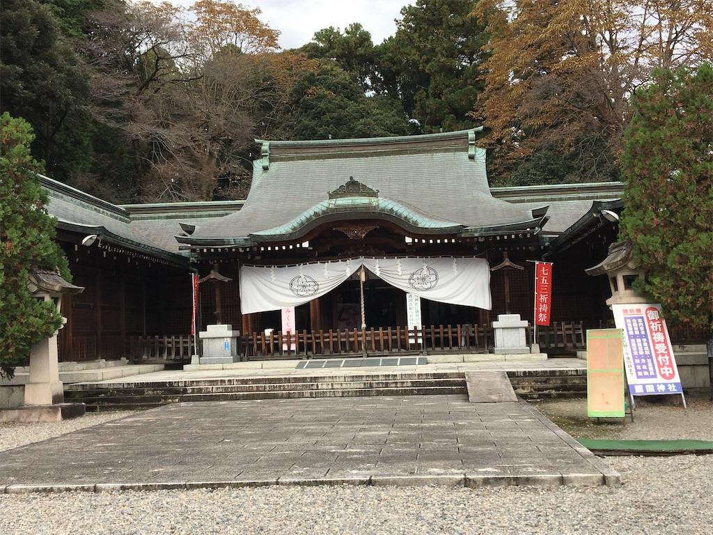 f:id:tetsuuma:20201027064940j:image