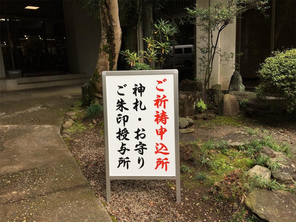 f:id:tetsuuma:20201027065224j:image
