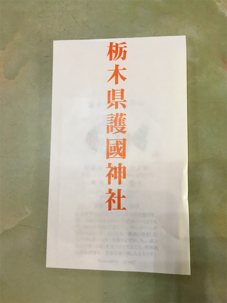 f:id:tetsuuma:20201027065607j:image
