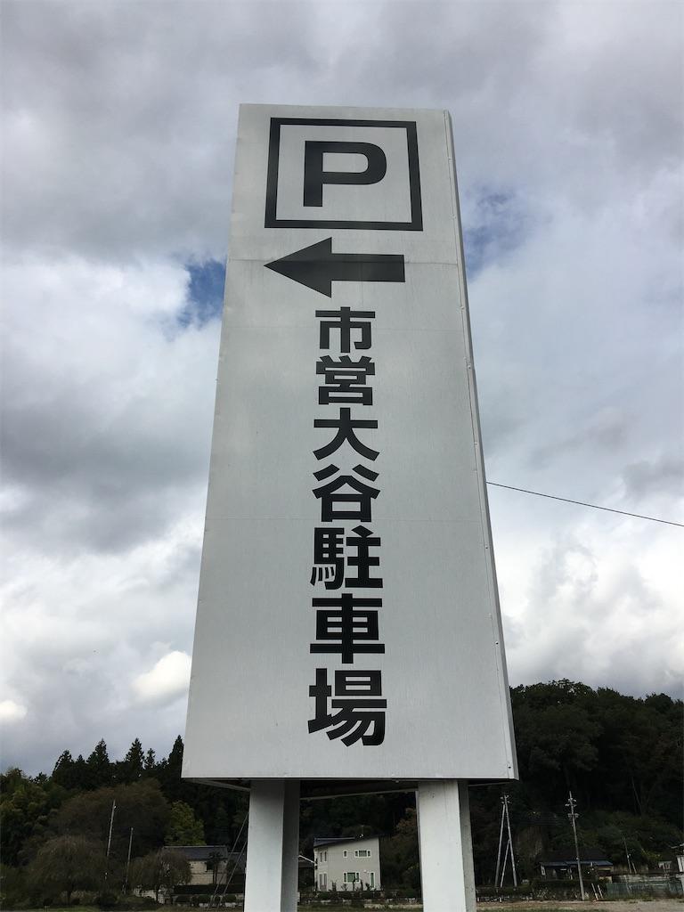 f:id:tetsuuma:20201028021719j:image
