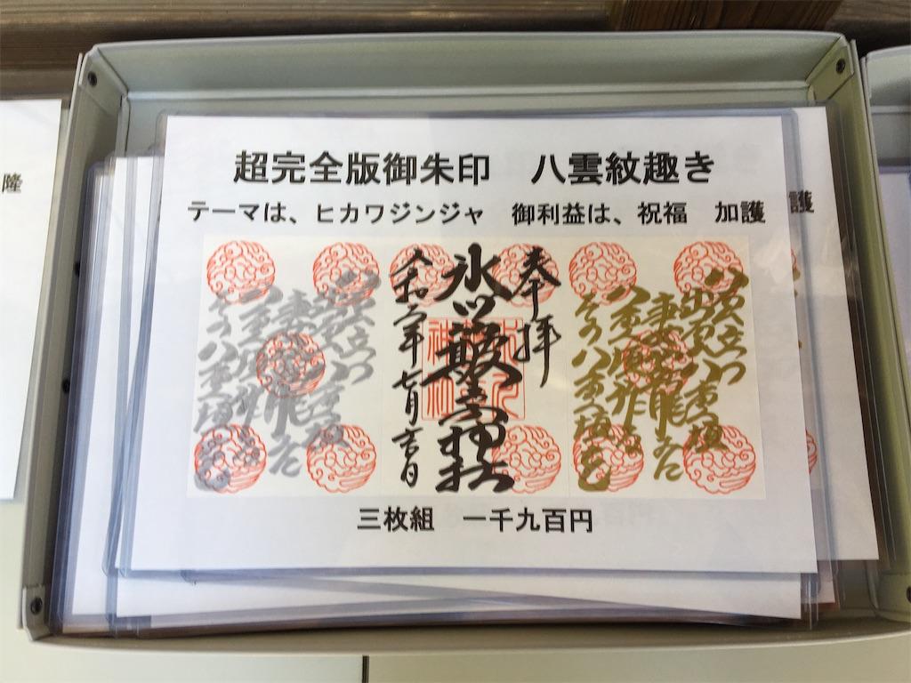 f:id:tetsuuma:20201031171759j:image