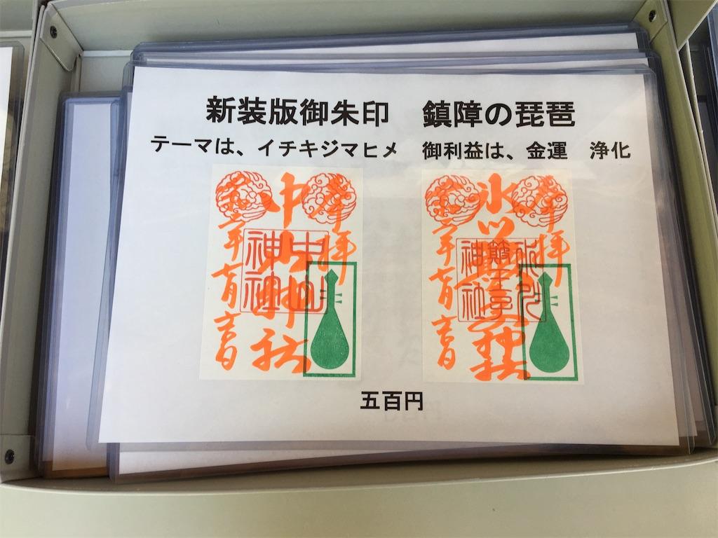 f:id:tetsuuma:20201031171802j:image