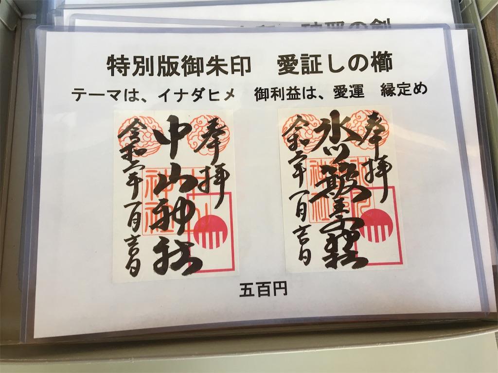f:id:tetsuuma:20201031171812j:image