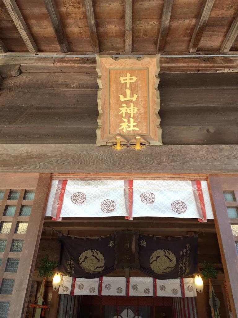 f:id:tetsuuma:20201031171915j:image