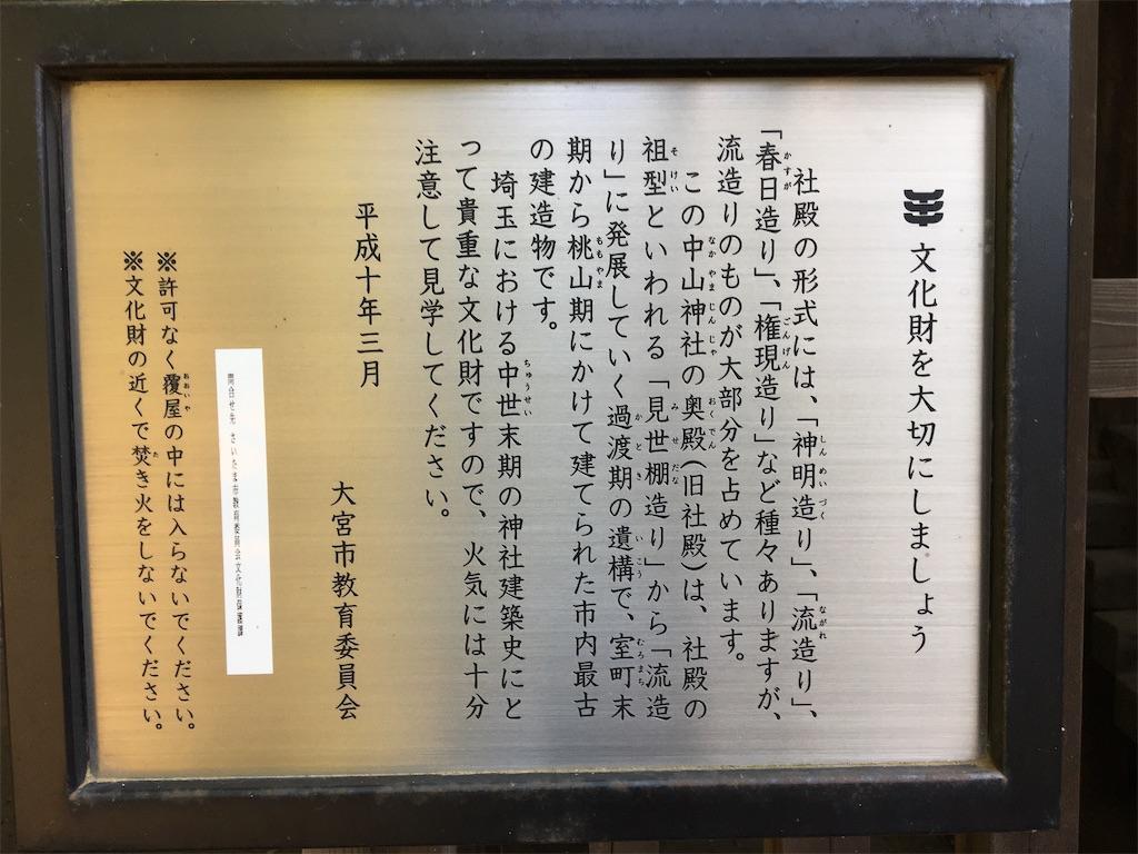 f:id:tetsuuma:20201031172542j:image