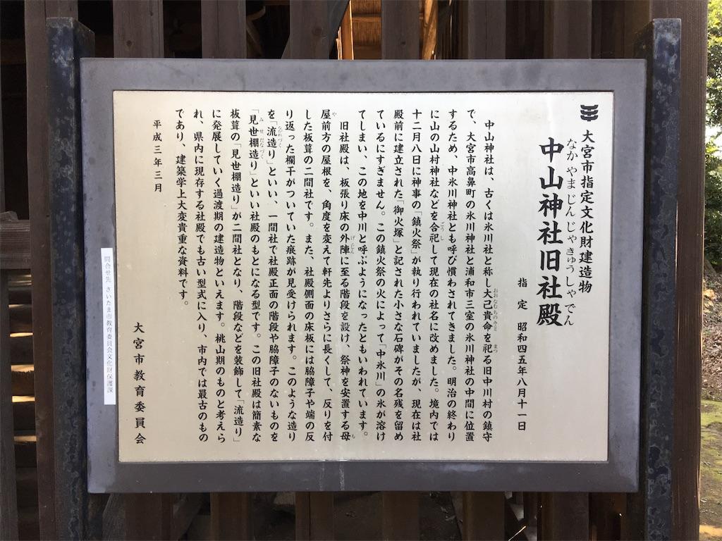 f:id:tetsuuma:20201031172546j:image