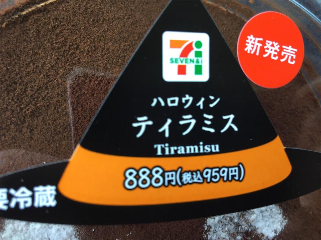 f:id:tetsuuma:20201101060249j:image