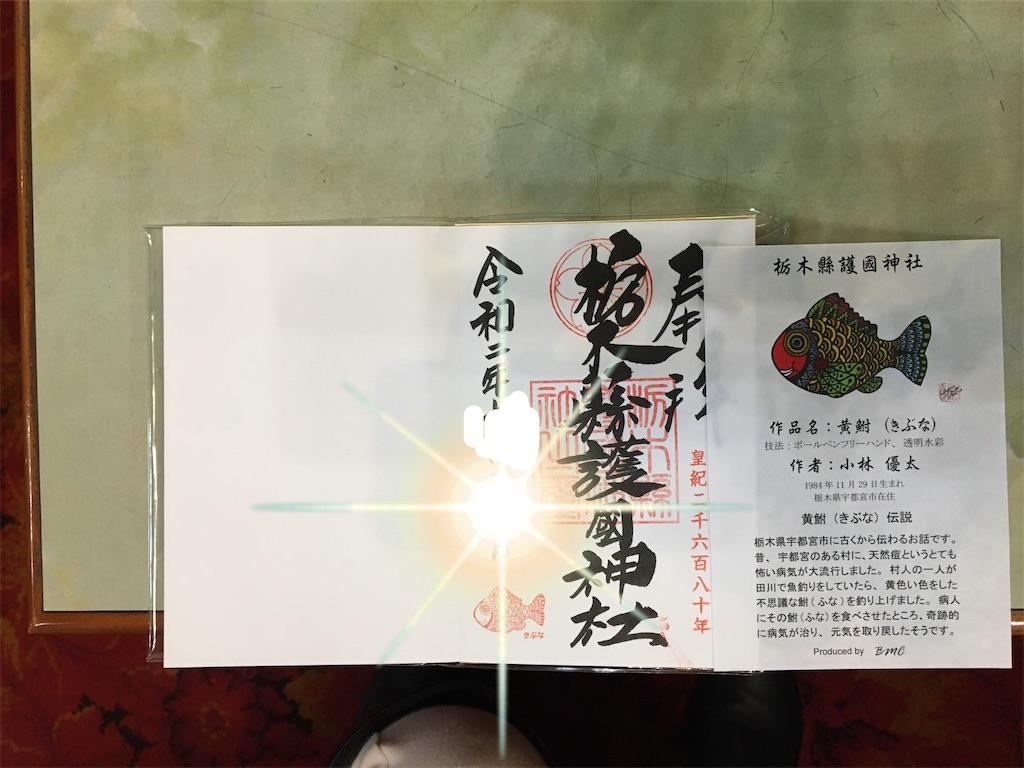 f:id:tetsuuma:20201107050624j:image