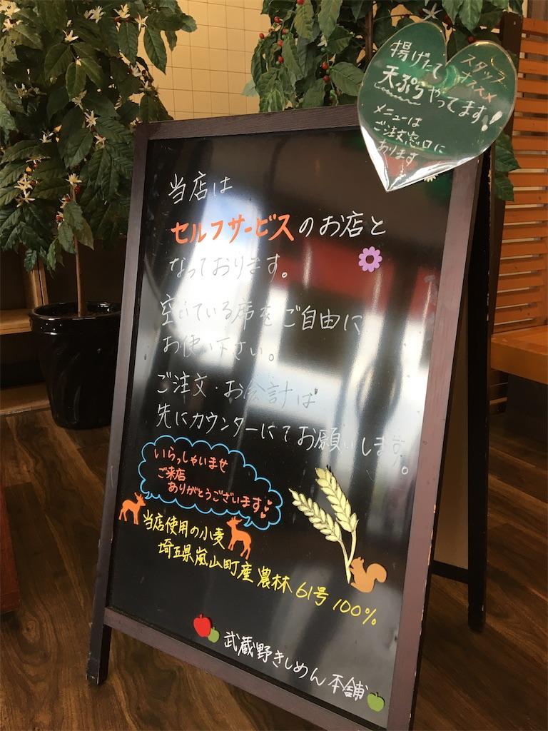 f:id:tetsuuma:20201107121814j:image