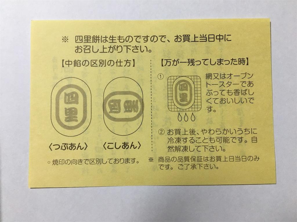f:id:tetsuuma:20201207184353j:image