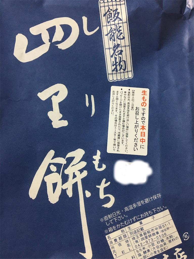 f:id:tetsuuma:20201207184610j:image