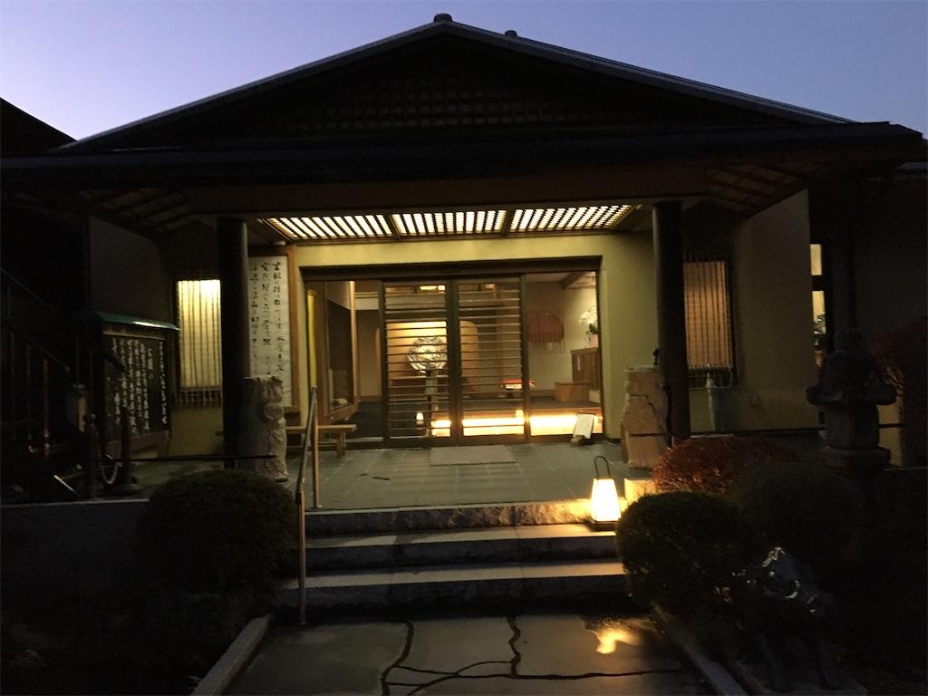 f:id:tetsuuma:20201213181307j:image