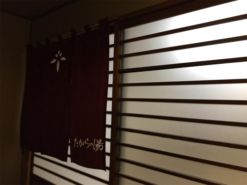 f:id:tetsuuma:20201214030152j:image