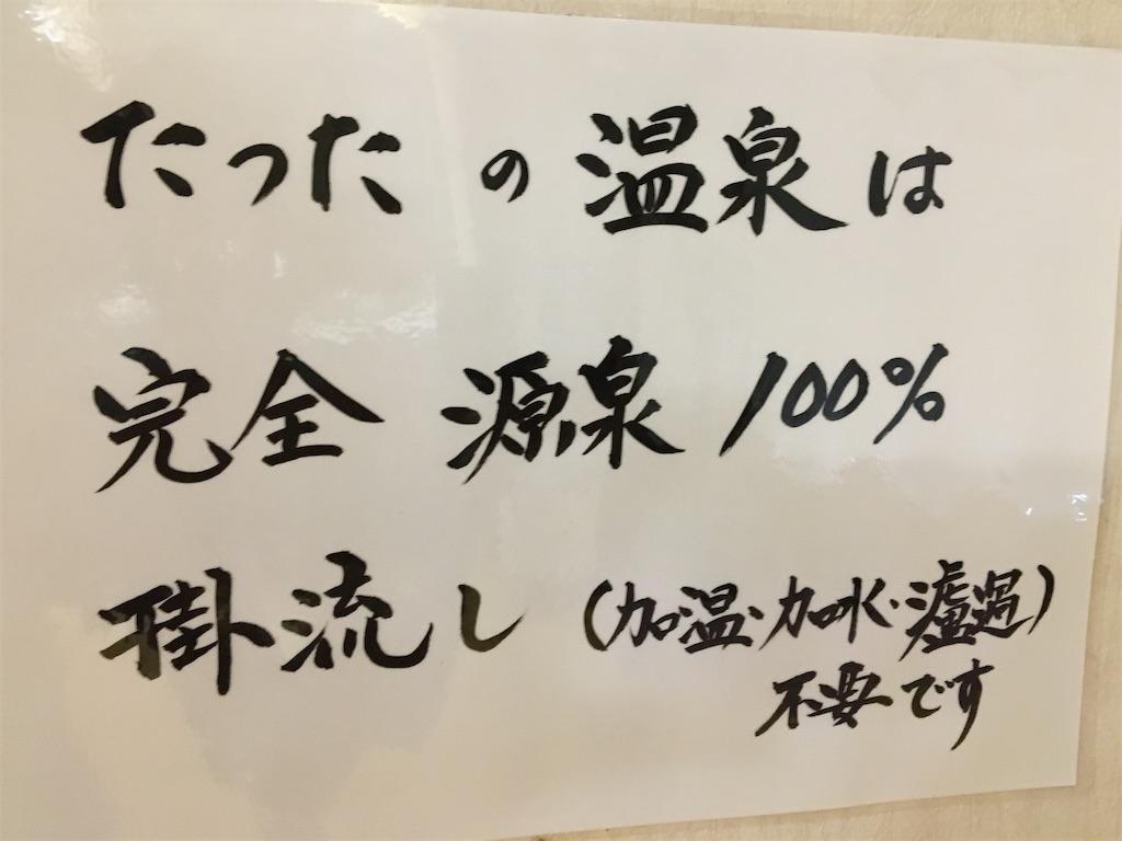 f:id:tetsuuma:20201214030456j:image