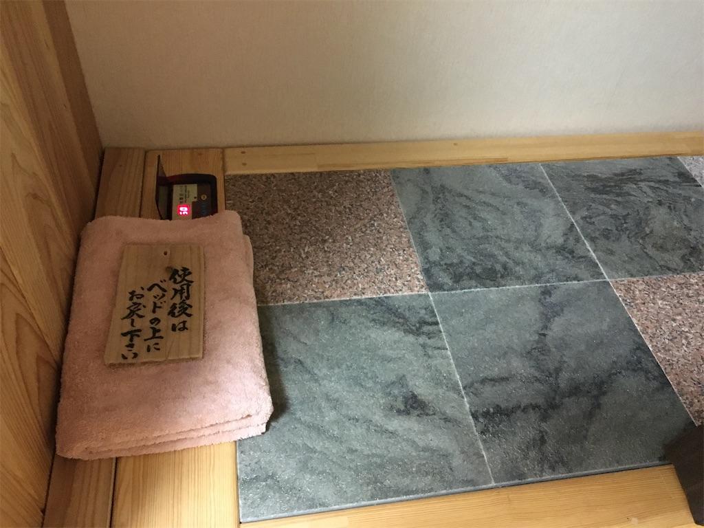 f:id:tetsuuma:20201214042439j:image