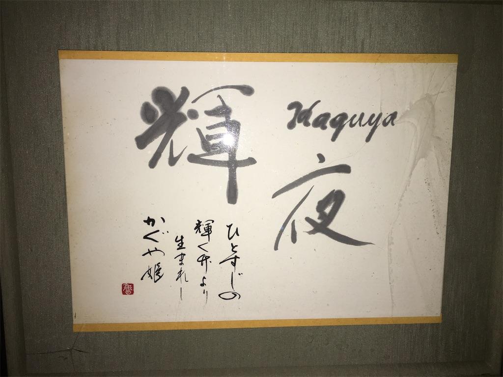 f:id:tetsuuma:20201214183007j:image
