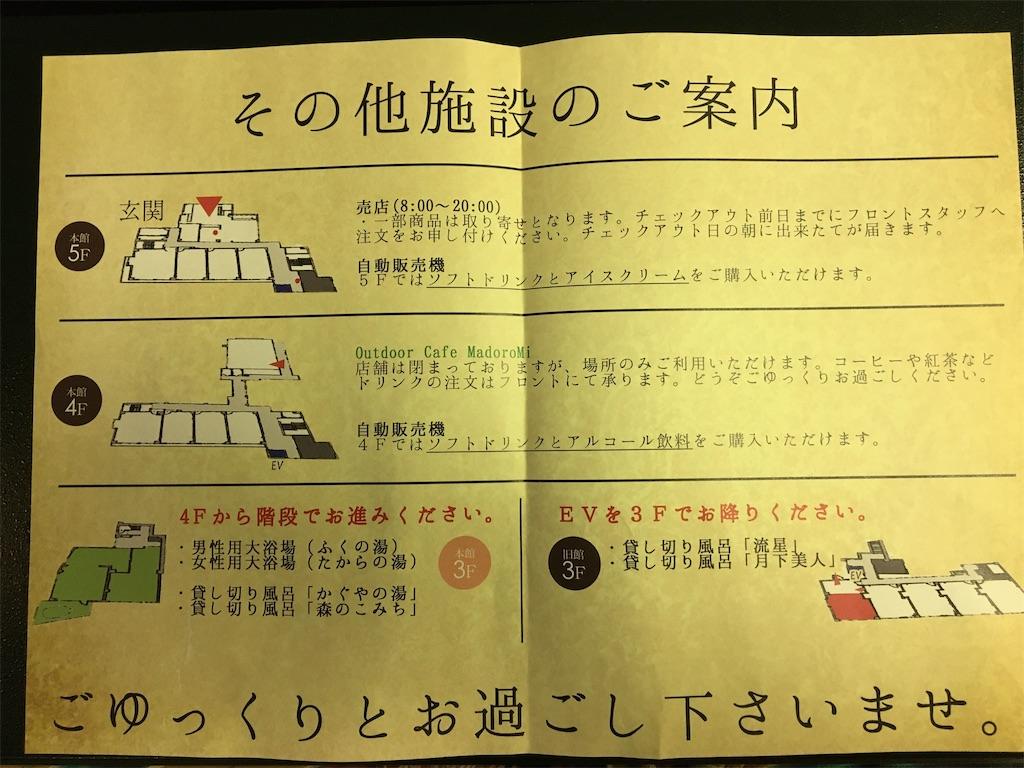 f:id:tetsuuma:20201215042545j:image