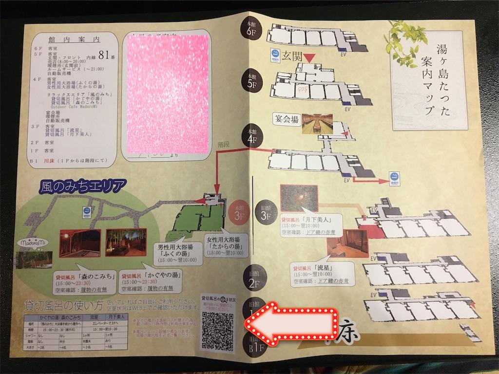 f:id:tetsuuma:20201215190029j:image