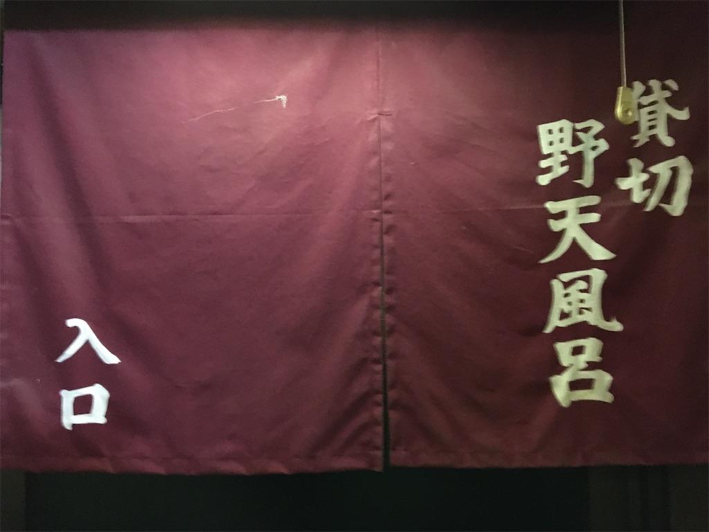 f:id:tetsuuma:20201215192248j:image