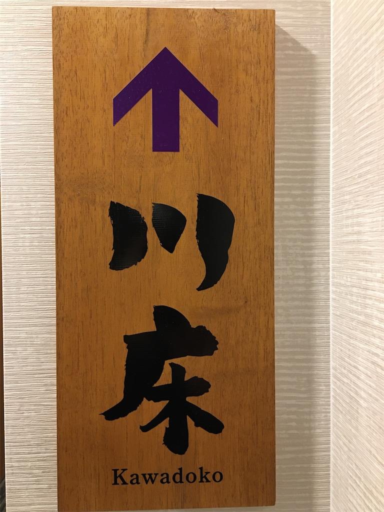 f:id:tetsuuma:20201216042012j:image