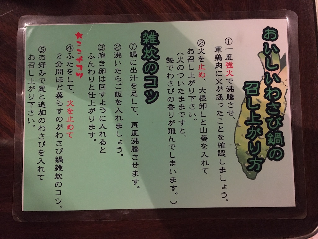 f:id:tetsuuma:20201217185401j:image