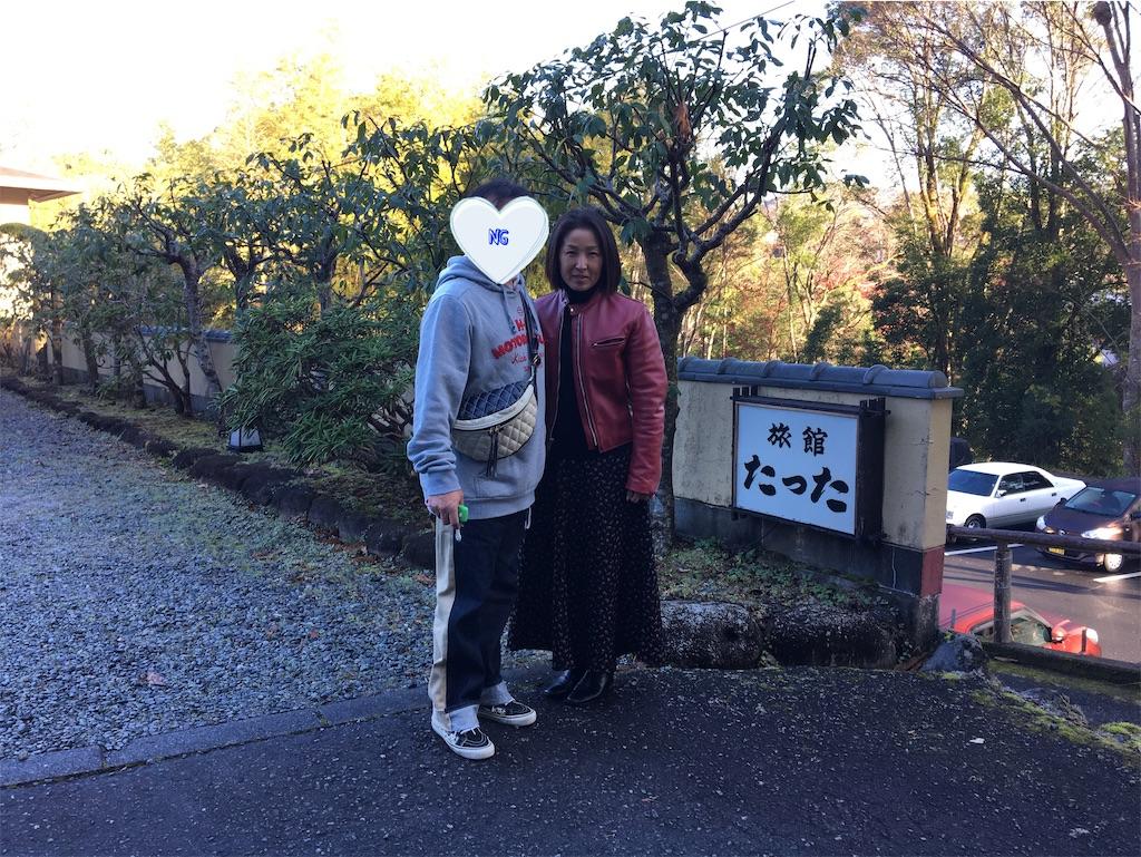 f:id:tetsuuma:20201219180010j:image