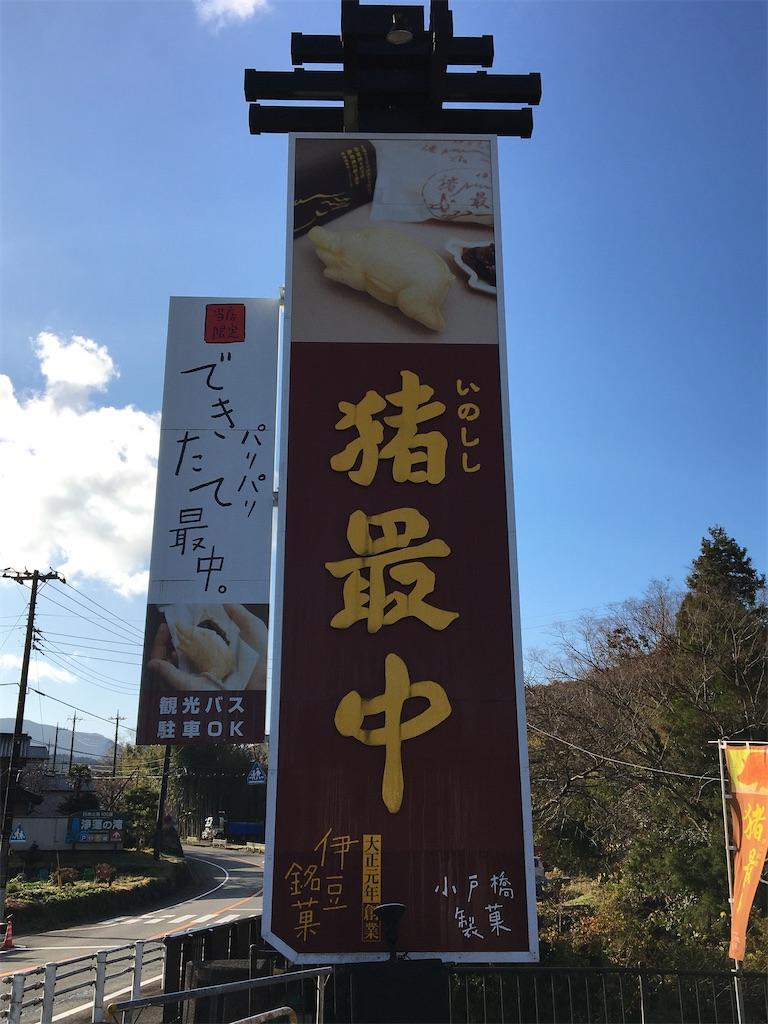 f:id:tetsuuma:20201219190539j:image