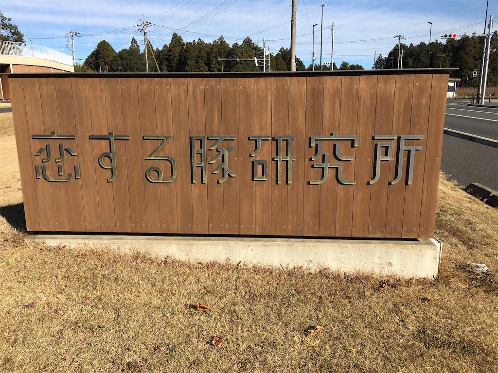 f:id:tetsuuma:20201220164557j:image