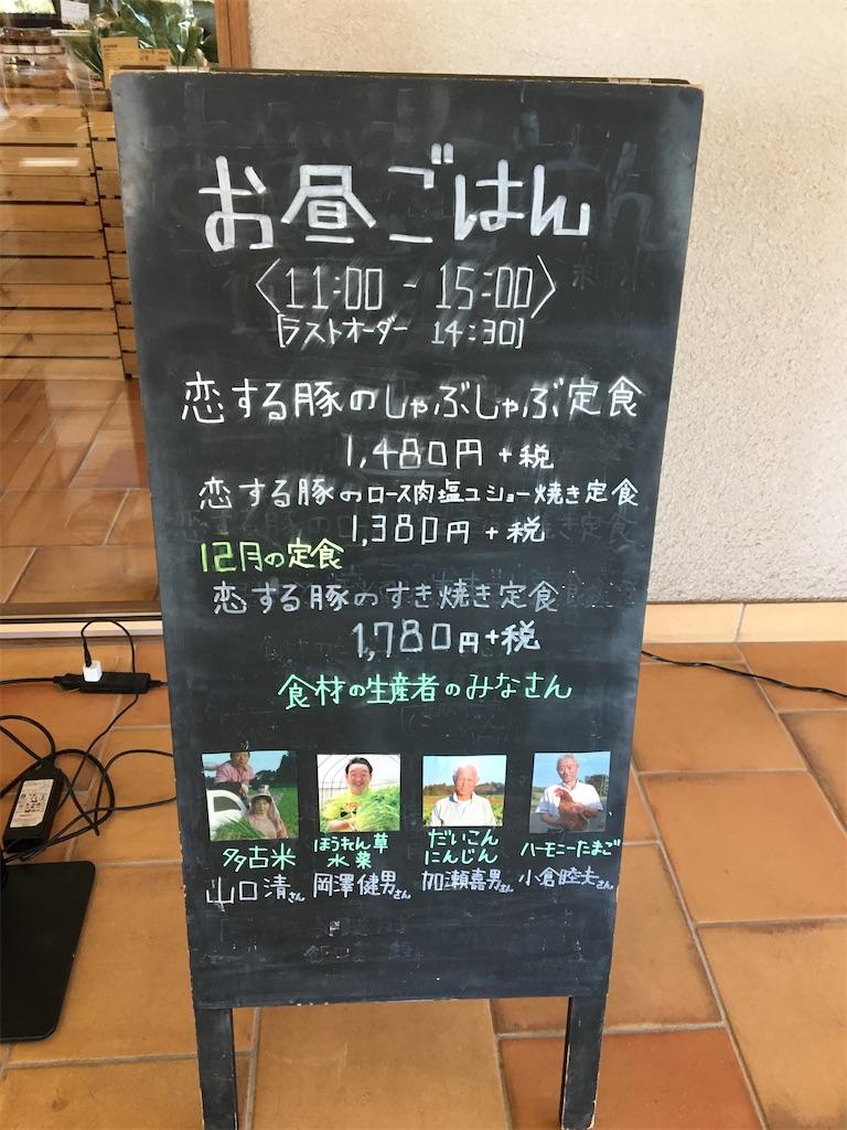 f:id:tetsuuma:20201220185204j:image