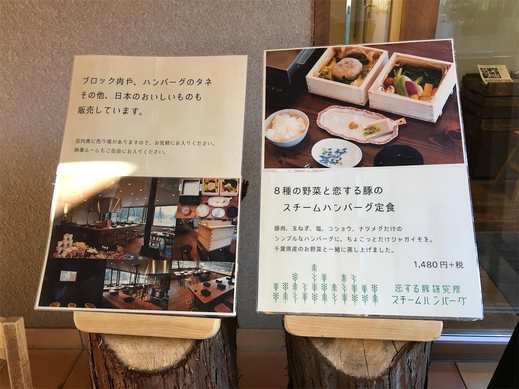 f:id:tetsuuma:20201220185358j:image