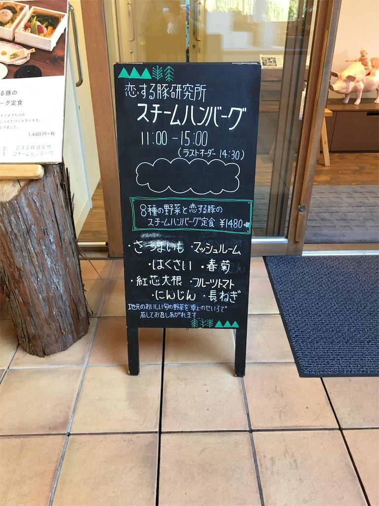 f:id:tetsuuma:20201220185401j:image