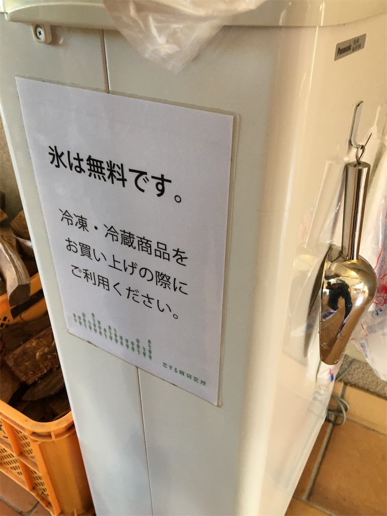 f:id:tetsuuma:20201221182612j:image