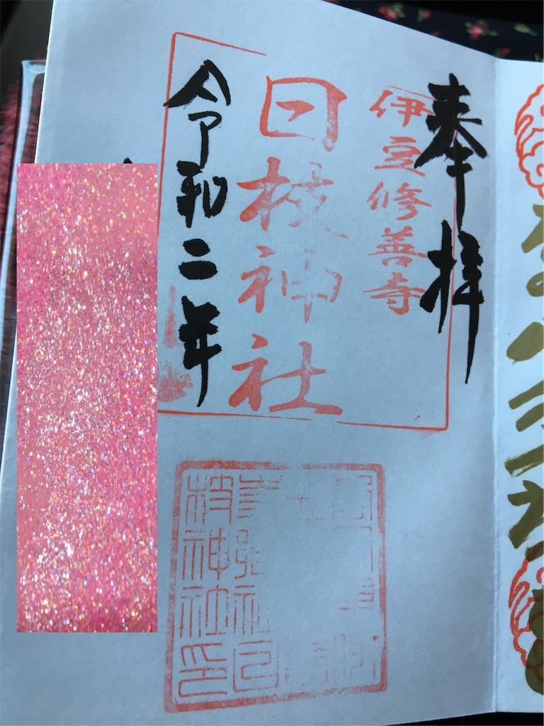 f:id:tetsuuma:20201226054538j:image
