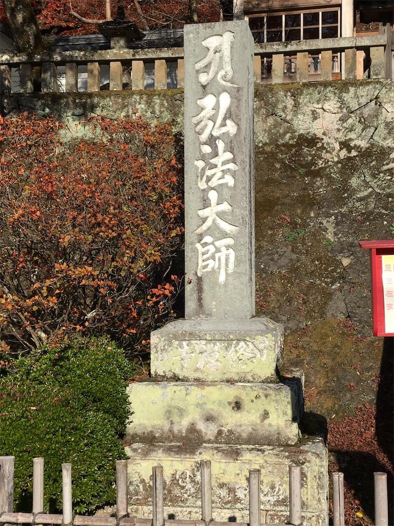 f:id:tetsuuma:20201226055508j:image