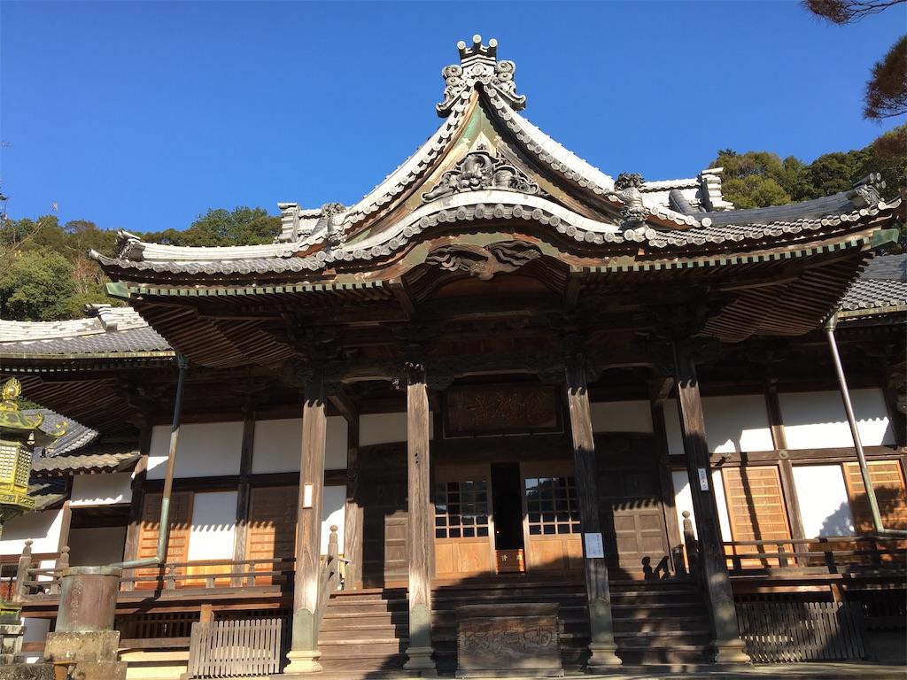 f:id:tetsuuma:20201226145918j:image