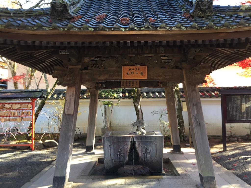 f:id:tetsuuma:20201226150031j:image