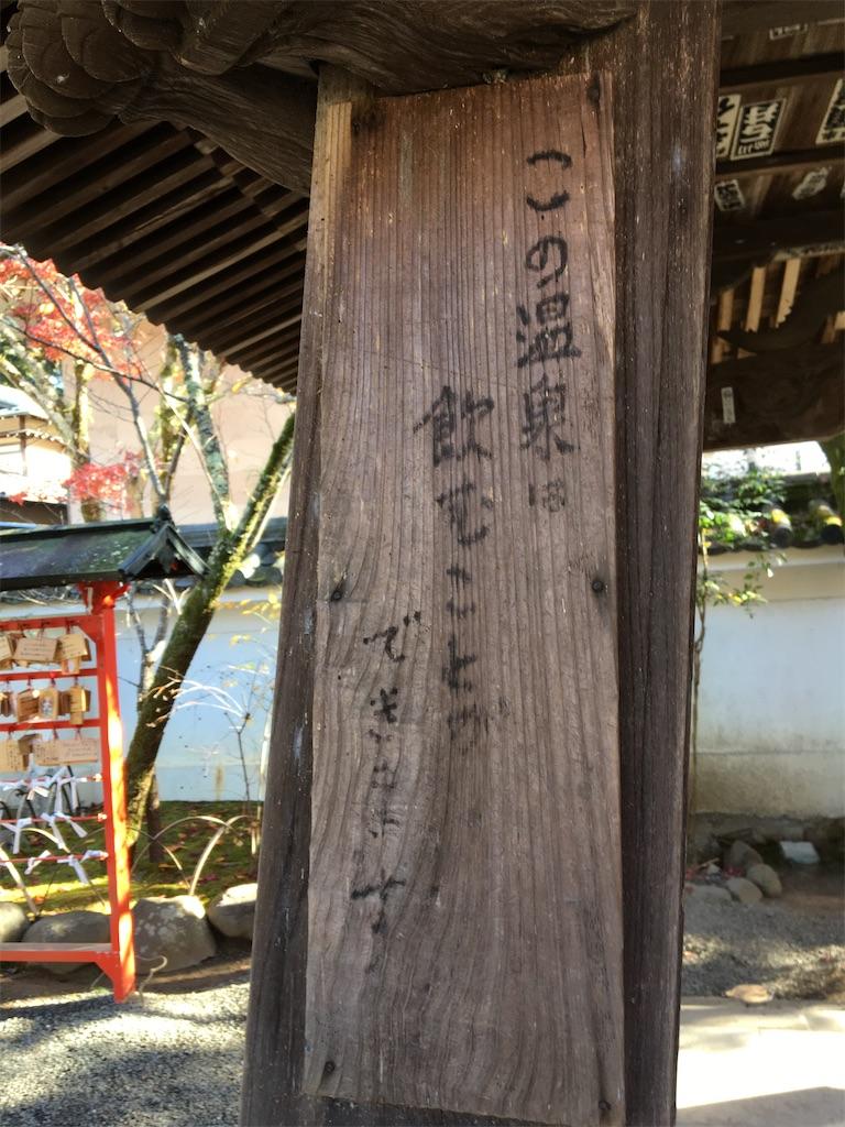 f:id:tetsuuma:20201226150248j:image