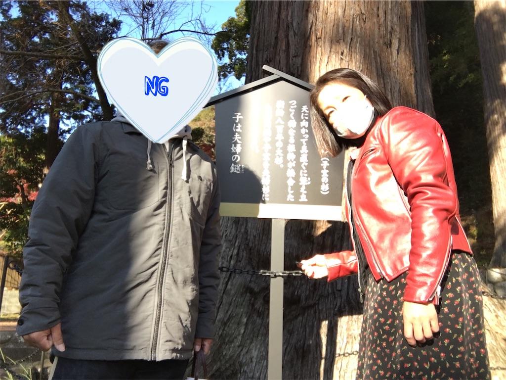 f:id:tetsuuma:20201226164047j:image