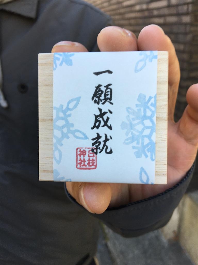 f:id:tetsuuma:20201226190058j:image