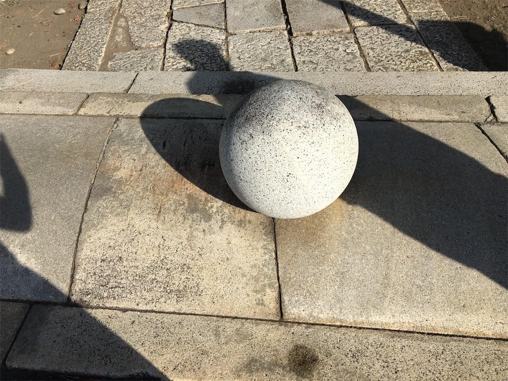 f:id:tetsuuma:20201227021243j:image