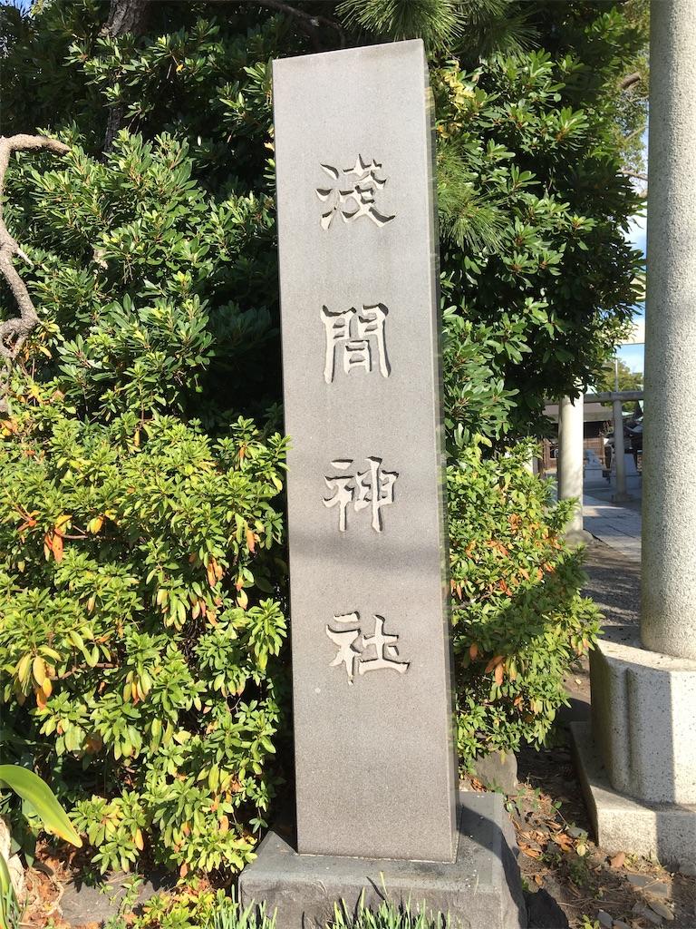 f:id:tetsuuma:20201227021825j:image
