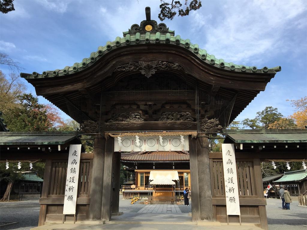 f:id:tetsuuma:20201229030051j:image