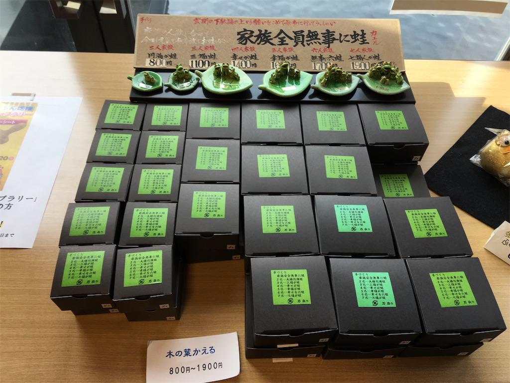 f:id:tetsuuma:20201229171301j:image