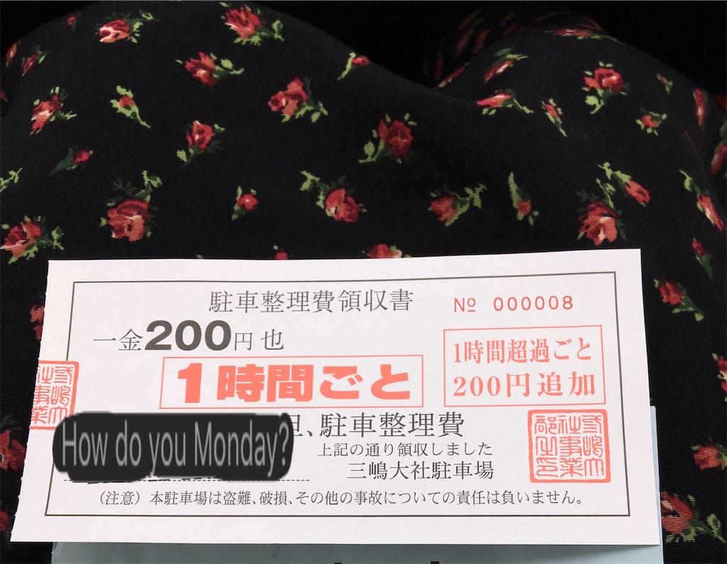 f:id:tetsuuma:20201230024707j:image