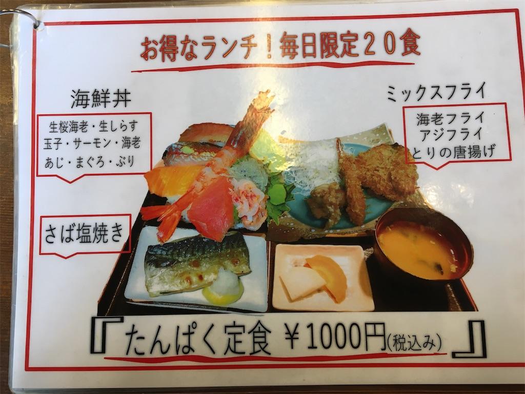 f:id:tetsuuma:20201230065109j:image