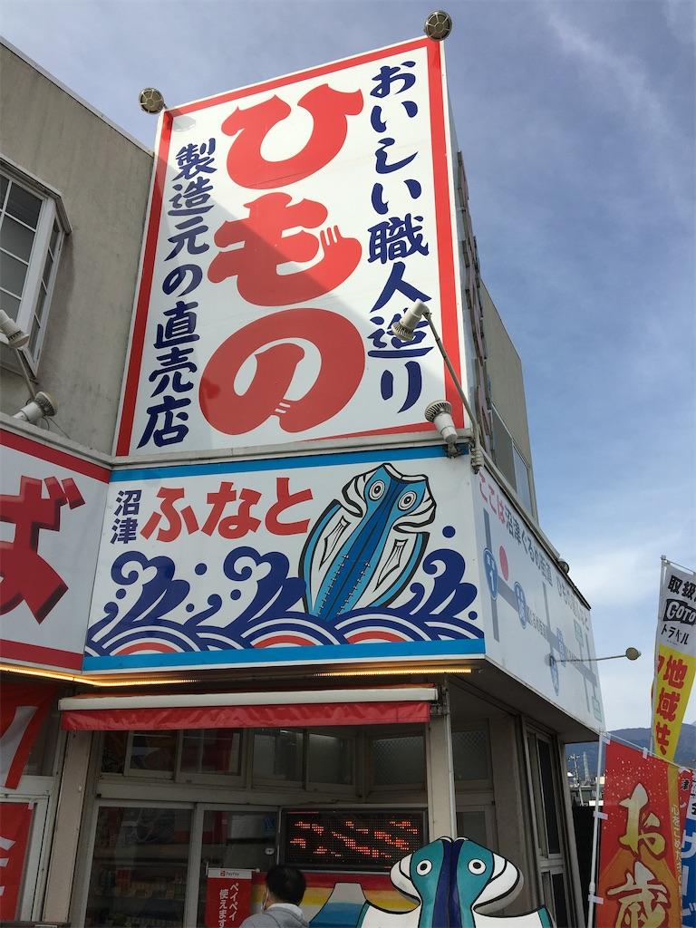 f:id:tetsuuma:20201230161422j:image