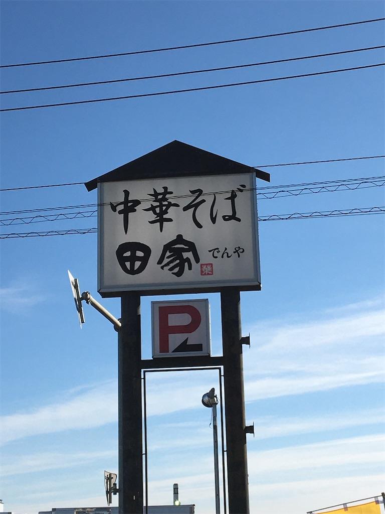 f:id:tetsuuma:20201231021256j:image