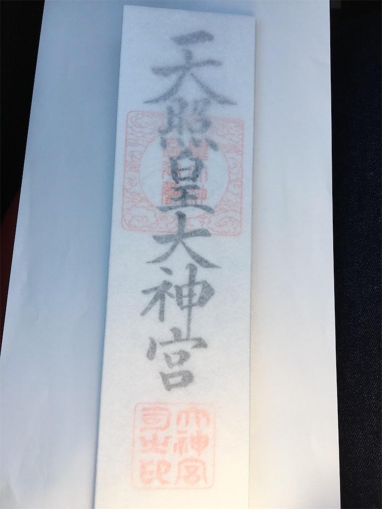 f:id:tetsuuma:20201231021502j:image